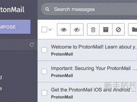 ProtonMail邮箱