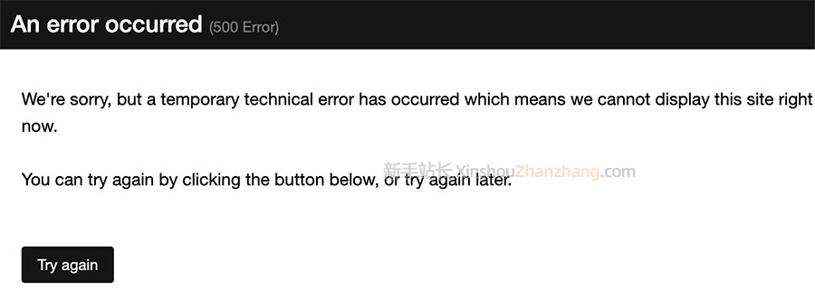 解决WeCenter An error occurred (500 Error)方法